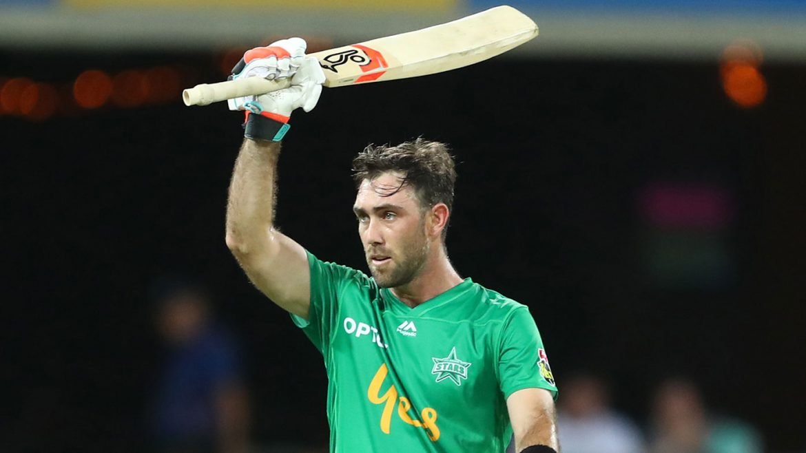 Cricket great rips Maxwell's monster IPL deal